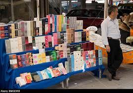 A férfi parfümök kedvező áron kaphatóak